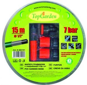 Маркуч градински трислоен 15м с накрайници Top Garden