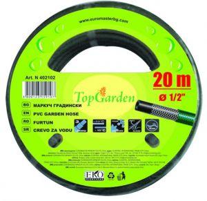 Маркуч градински трислоен 20м 1/2'' Top Garden