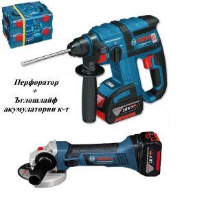 Акумулаторен перфоратор + акумулаторен ъглошлайф к-т GBH 18 V-EC+