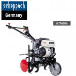Бензинова мотофреза MTP860H 196 cm³ 4.78kW Scheppach